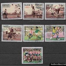 Sellos: PARAGUAY 1986 SCOTT 2171-2172 USADO FUTBOL - 7/35. Lote 235536485