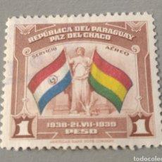 Sellos: SELLO PARAGUAY 1939 PAZ DEL CHACO. Lote 236064980
