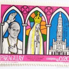 Sellos: SELLO DE PARAGUAY 0.2 G. 1968 - PAPA EN FATIMA - NUEVO SIN SEÑAL DE FIJASELLOS. Lote 236551535