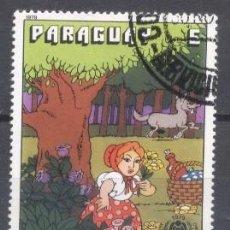 Sellos: PARAGUAY,1978, CAPERUCITA ROJA. Lote 236743980