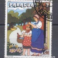 Sellos: PARAGUAY,1978, CAPERUCITA ROJA. Lote 236744005