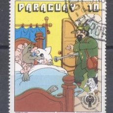 Sellos: PARAGUAY,1978, CAPERUCITA ROJA. Lote 236744140