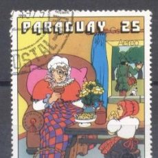 Sellos: PARAGUAY,1978, CAPERUCITA ROJA. Lote 236744250