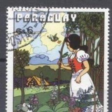 Sellos: PARAGUAY,1978, BLANCA NIEVES Y LOS 7 ENANITOS. Lote 236744370