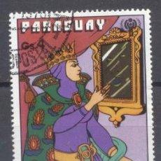 Sellos: PARAGUAY,1978, BLANCA NIEVES Y LOS 7 ENANITOS. Lote 236744410