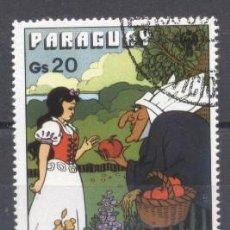 Sellos: PARAGUAY,1978, BLANCA NIEVES Y LOS 7 ENANITOS. Lote 236744450