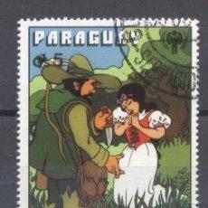 Sellos: PARAGUAY,1978, BLANCA NIEVES Y LOS 7 ENANITOS. Lote 236744510