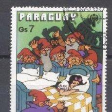 Sellos: PARAGUAY,1978, BLANCA NIEVES Y LOS 7 ENANITOS. Lote 236744530
