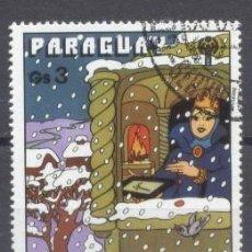 Sellos: PARAGUAY,1978, BLANCA NIEVES Y LOS 7 ENANITOS. Lote 236744575