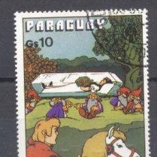 Sellos: PARAGUAY,1978, BLANCA NIEVES Y LOS 7 ENANITOS. Lote 236744615
