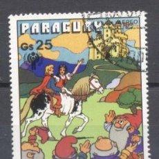 Sellos: PARAGUAY,1978, BLANCA NIEVES Y LOS 7 ENANITOS. Lote 236744635