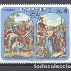 Sellos: PARAGUAY, 1970, CENT. DE LA EPOPEYA NACIONAL, NUEVO. Lote 240698255