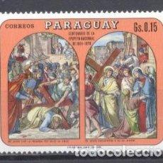Sellos: PARAGUAY, 1970, CENT. DE LA EPOPEYA NACIONAL, NUEVO. Lote 240699060
