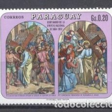 Sellos: PARAGUAY, 1970, CENT. DE LA EPOPEYA NACIONAL, NUEVO. Lote 240699370