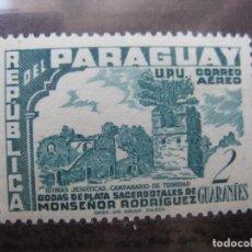 Sellos: +PARAGUAY, 1955, BODAS DE PLATA SACERDOTALES DE MONSEÑOR RODRIGUEZ, YVERT 217 AEREO. Lote 241668895