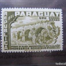 Sellos: +PARAGUAY, 1955, BODAS DE PLATA SACERDOTALES DE MONSEÑOR RODRIGUEZ, YVERT 218 AEREO. Lote 241669180