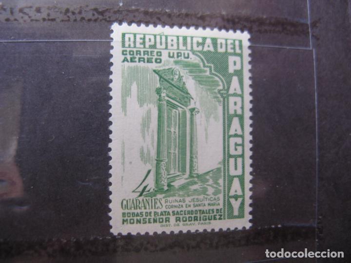 +PARAGUAY, 1955, BODAS DE PLATA SACERDOTALES DE MONSEÑOR RODRIGUEZ, YVERT 219 AEREO (Sellos - Extranjero - América - Paraguay)