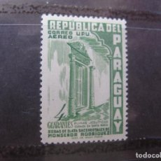 Sellos: +PARAGUAY, 1955, BODAS DE PLATA SACERDOTALES DE MONSEÑOR RODRIGUEZ, YVERT 219 AEREO. Lote 241669460