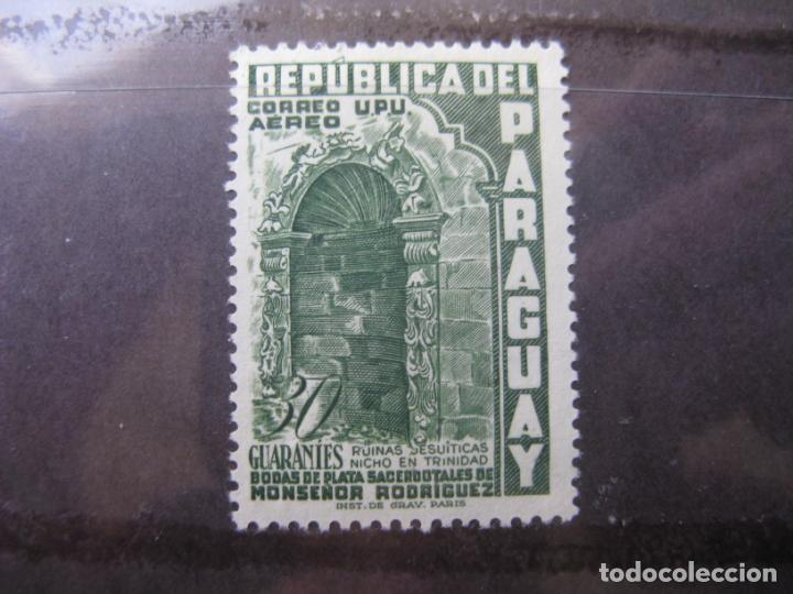 +PARAGUAY, 1955, BODAS DE PLATA SACERDOTALES DE MONSEÑOR RODRIGUEZ, YVERT 223 AEREO (Sellos - Extranjero - América - Paraguay)