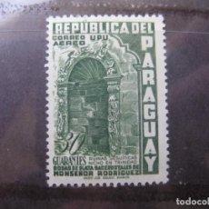 Sellos: +PARAGUAY, 1955, BODAS DE PLATA SACERDOTALES DE MONSEÑOR RODRIGUEZ, YVERT 223 AEREO. Lote 241669850