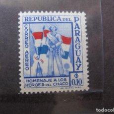 Sellos: +PARAGUAY, 1957, HOMENAJE A LOS HEROES DE CHACO, YVERT 225 AEREO. Lote 241670265