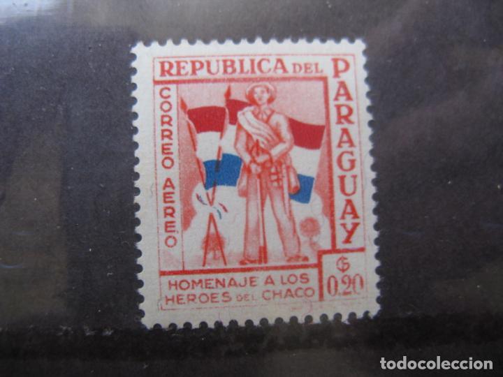 +PARAGUAY, 1957, HOMENAJE A LOS HEROES DE CHACO, YVERT 227 AEREO (Sellos - Extranjero - América - Paraguay)