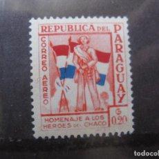 Sellos: +PARAGUAY, 1957, HOMENAJE A LOS HEROES DE CHACO, YVERT 227 AEREO. Lote 241670495