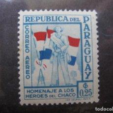 Sellos: +PARAGUAY, 1957, HOMENAJE A LOS HEROES DE CHACO, YVERT 228 AEREO. Lote 241670665
