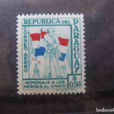 Sellos: +PARAGUAY, 1957, HOMENAJE A LOS HEROES DE CHACO, YVERT 229 AEREO. Lote 241670845