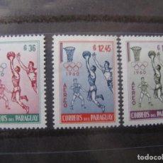 Sellos: +PARAGUAY, 1960, JUEGOS OLIMPICOS DE ROMA, YVERT 254/56 AEREOS. Lote 241671360