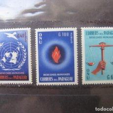Sellos: +PARAGUAY, 1960, DERECHOS HUMANOS, YVERT 261/63 AEREOS. Lote 241671795