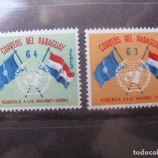 Sellos: +PARAGUAY, 1960, 15 ANIVERSARIO DE NACIONES UNIDAS, YVERT 264/65 AEREOS. Lote 241672190