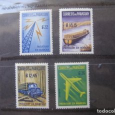 Sellos: +PARAGUAY, 1961, PARAGUAY EN MARCHA, YVERT 270/73 AEREOS. Lote 241672545