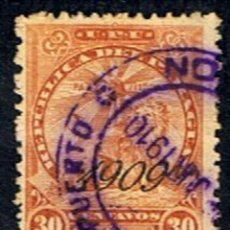 Sellos: PARAGUAY // YVERT 185 // 1909 ... USADO. Lote 241960450