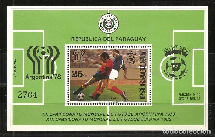 PARAGUAY, HB ESPAÑA 82, MUNDIAL DE FÚTBOL, NUEVO SIN SEÑAL DE FIJASELLOS (Sellos - Extranjero - América - Paraguay)