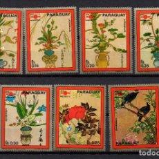 Sellos: PARAGUAY 1124/30** - AÑO 1971 - ESTANPAS JAPONESAS - PHILATOKYO 71. Lote 243407150