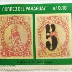 Sellos: SELLO DE PARAGUAY 0.1 G . 1968 - SELLOS DEL CENTENARIO - NUEVO SIN SEÑAL DE FIJASELLOS. Lote 243798475