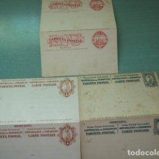 Sellos: TRES ENTEROS POSTAL DE 1880 URUGUAY Y PARAGUAY DOBLES SIN CIRCULAR. Lote 243975635