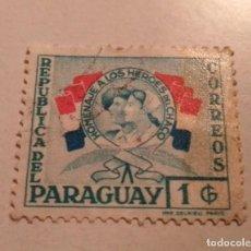 Sellos: SELLO 1 G REPUBLICA DEL PARAGUAY HOMENAJE A LOS HEROES DEL CHACO SELLADO. Lote 244007605