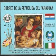 "Sellos: PARAGUAY. 1972.""MUESTRA"". LA SAGRADA FAMILIA. RUBENS. ARTE. PINTURA.. Lote 244818665"