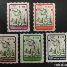 Sellos: PARAGUAY 1962. BOY SCOUTS. Lote 245976890