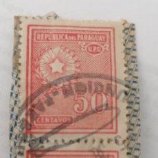 Sellos: PARAGUAY. DOS SELLOS 50 CENTAVOS PEGADOS A TROZO CARTA, MATASELLO ASUNCIÓN, 1938. Lote 252524215