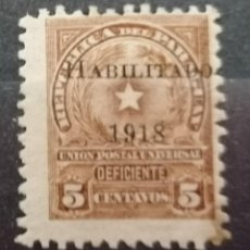 Francobolli: 1918.PARAGUAY .SELLO SOBRECARGA HABILITADO . *.MH (21-299 ). Lote 252654765