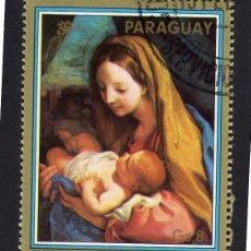 Sellos: AMÉRICA. PARAGUAY. PINTURA DE LA VIRGEN. MUSEO DE VIENA . YT1725. USADO SIN CHARNELA. Lote 253193375