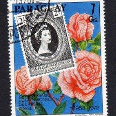 Sellos: AMÉRICA. PARAGUAY. 25TH ANIVERSARIO DE LA CORONACIÓN DE LA REINA ELIZABETH II. YT1644. USADO SIN CH. Lote 253193630