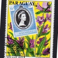 Sellos: AMÉRICA. PARAGUAY. 25TH ANIVERSARIO DE LA CORONACIÓN ODE LA REINA ELIZABETH II. YT1642. USADO SIN CH. Lote 253193700