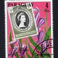 Sellos: AMÉRICA. PARAGUAY. 25TH ANIVERSARIO DE LA CORONACIÓN ODE LA REINA ELIZABETH II. YT1641. USADO SIN CH. Lote 253193730