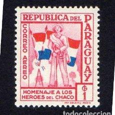 Sellos: AMÉRICA. PARAGUAY, YTPA230. HÉROES DE CHACO. NUEVO SIN CHARNELA. Lote 253194605