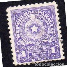 Sellos: AMÉRICA. PARAGUAY, ESCUDO DE ARMAS. YT524. USADO SIN CHARNELA. Lote 253194775