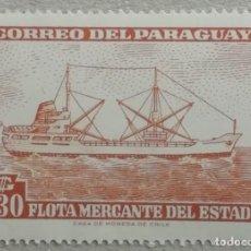 Sellos: 1962. PARAGUAY. 658. FLOTA DE MERCANTE DE PARAGUAY. USADO.. Lote 253257230
